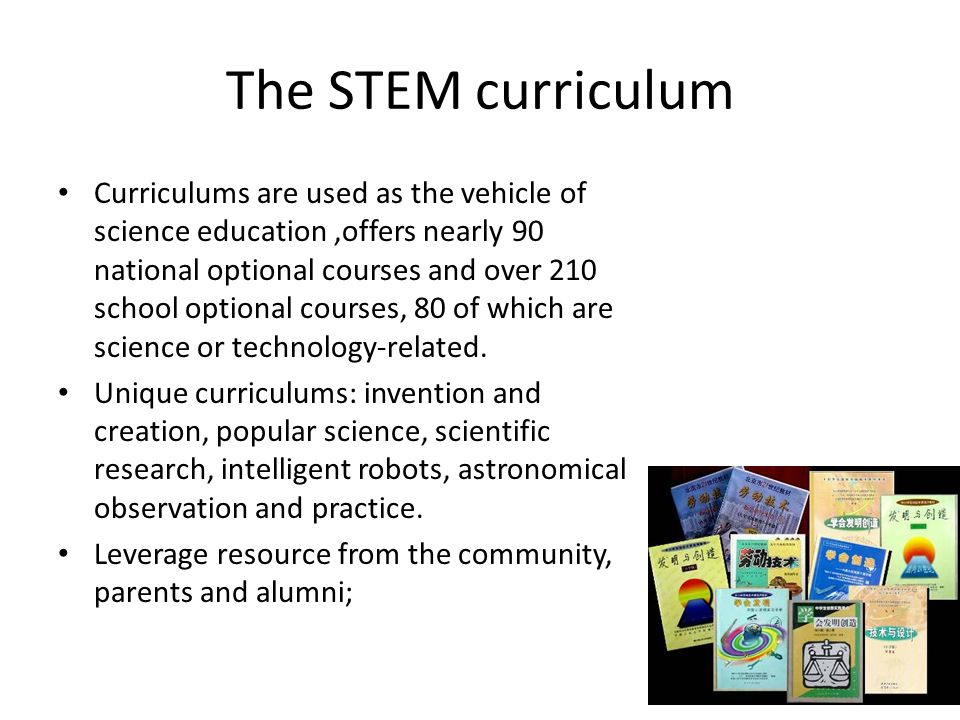 The STEM curriculum