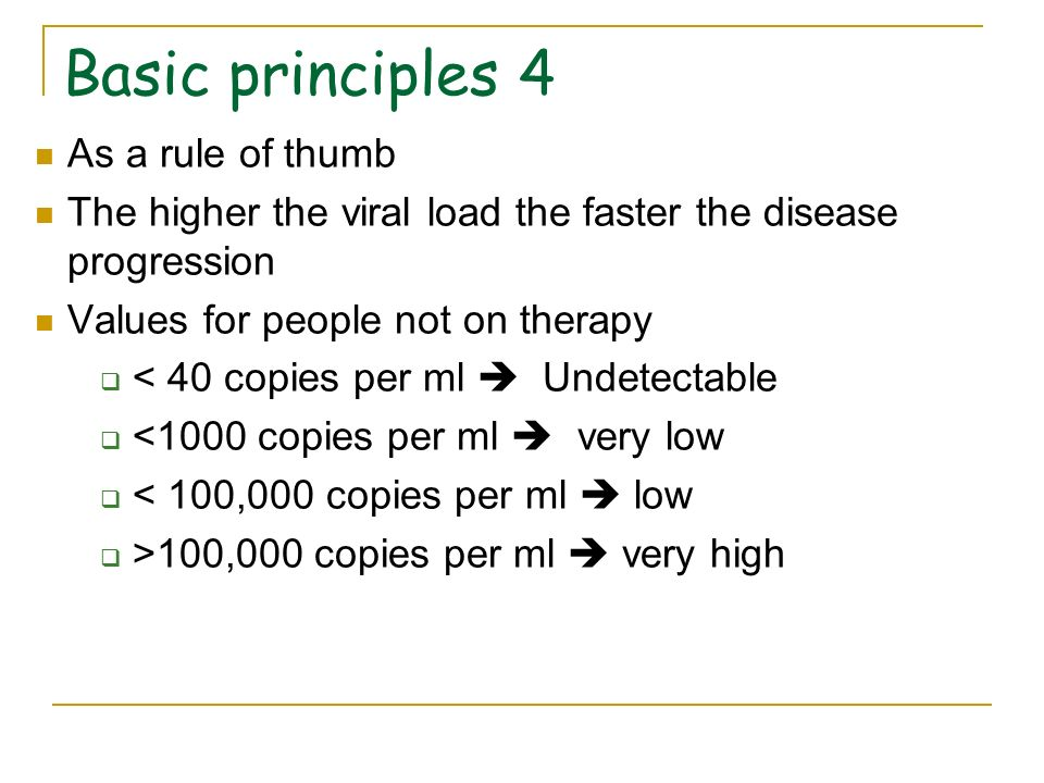 Basic principles 4 As a rule of thumb
