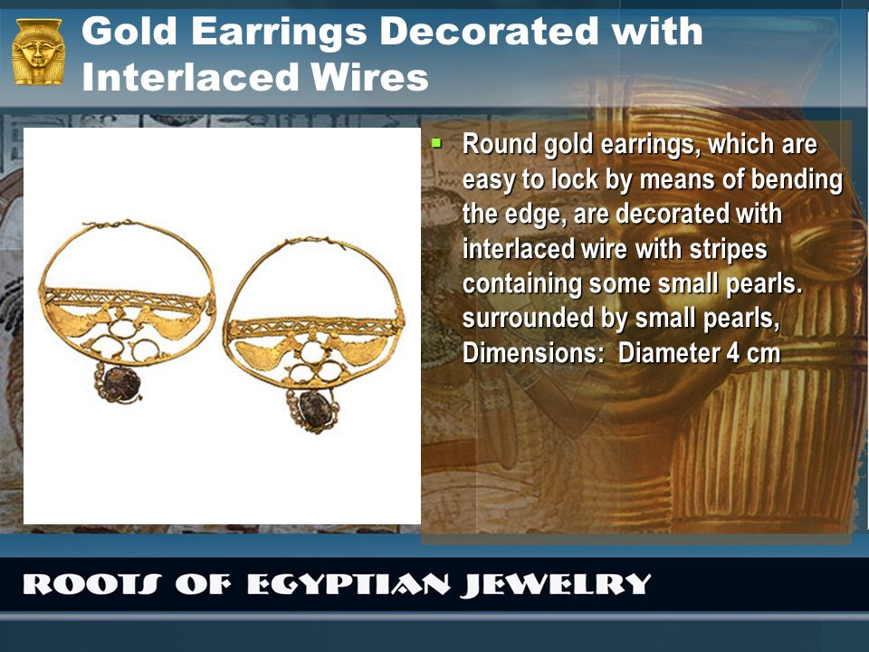 Gold Earrings Decorated with Interlaced Wires