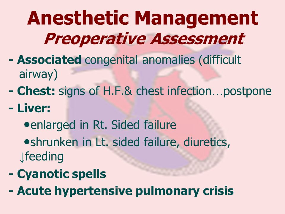 Anesthetic Management Preoperative Assessment