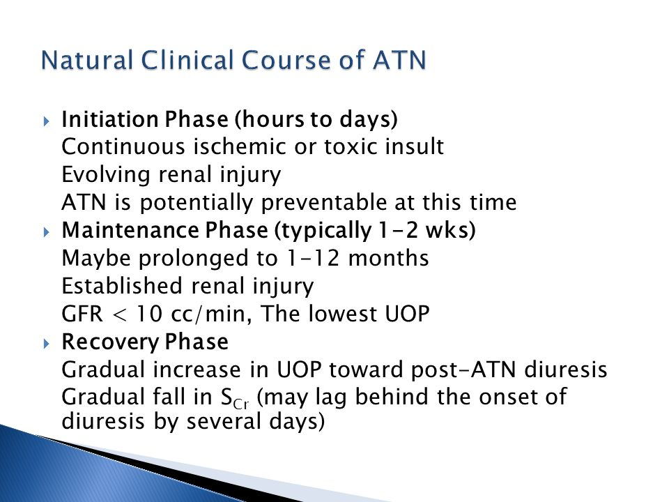 Natural Clinical Course of ATN