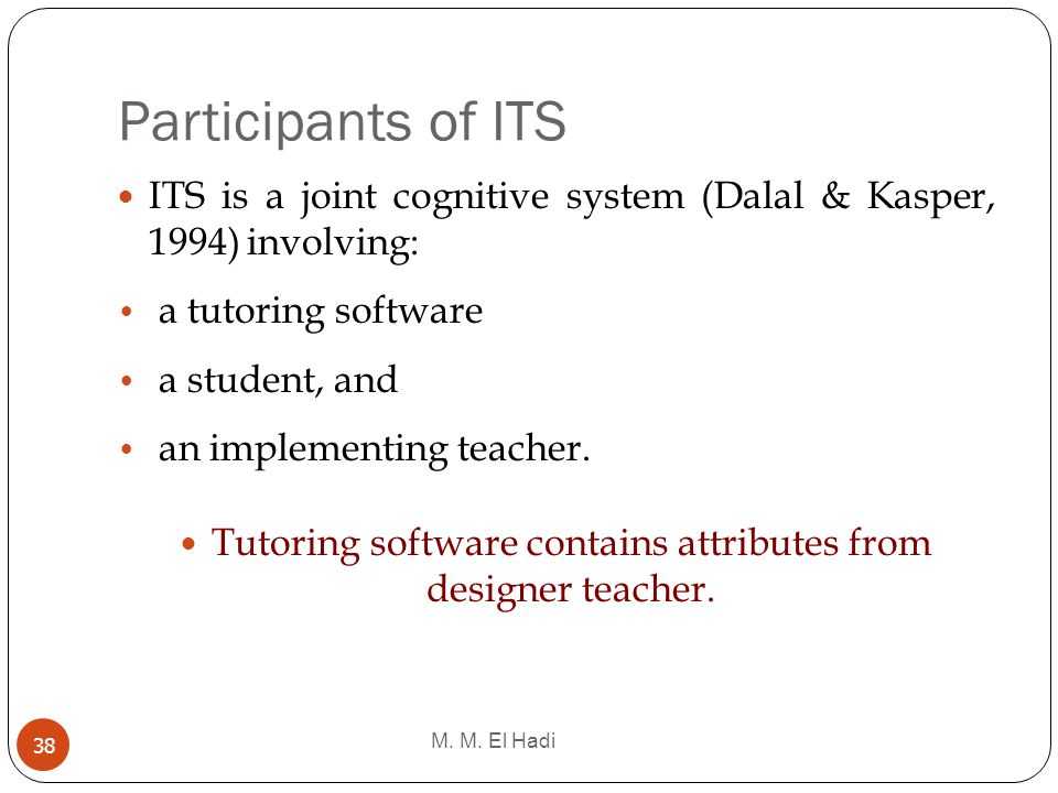 Tutoring software contains attributes from designer teacher.