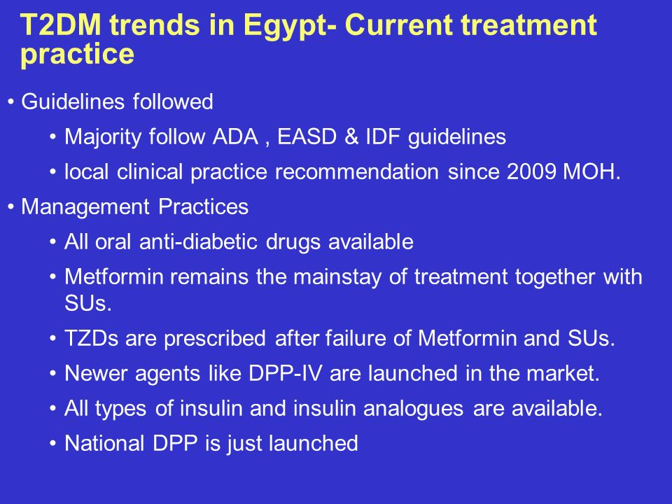 T2DM trends in Egypt- Current treatment practice
