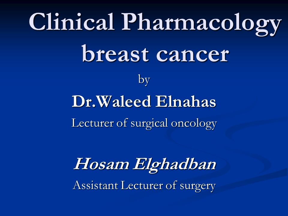 Clinical Pharmacology breast cancer