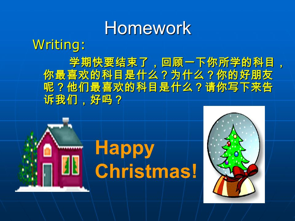 Happy Christmas! Homework Writing:
