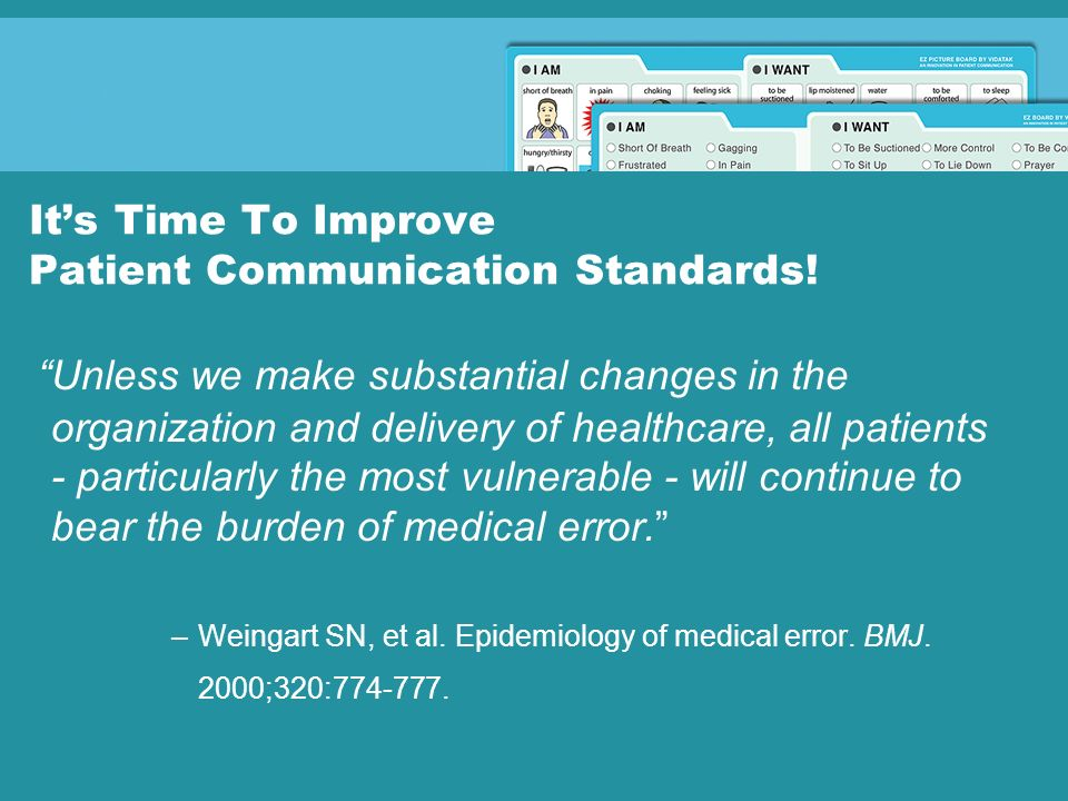 It's Time To Improve Patient Communication Standards!