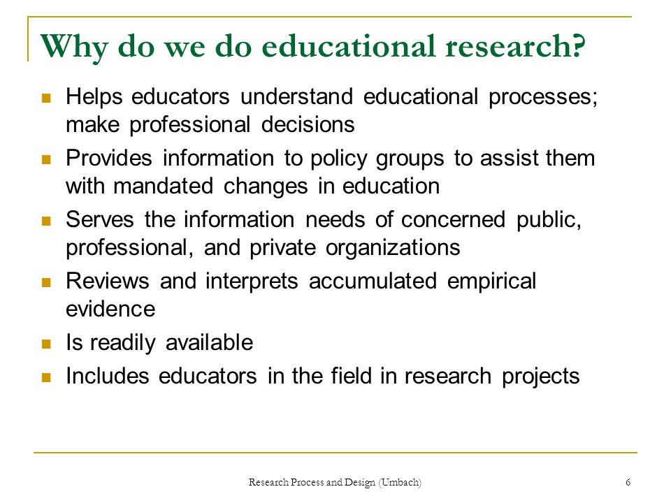 Why do we do educational research