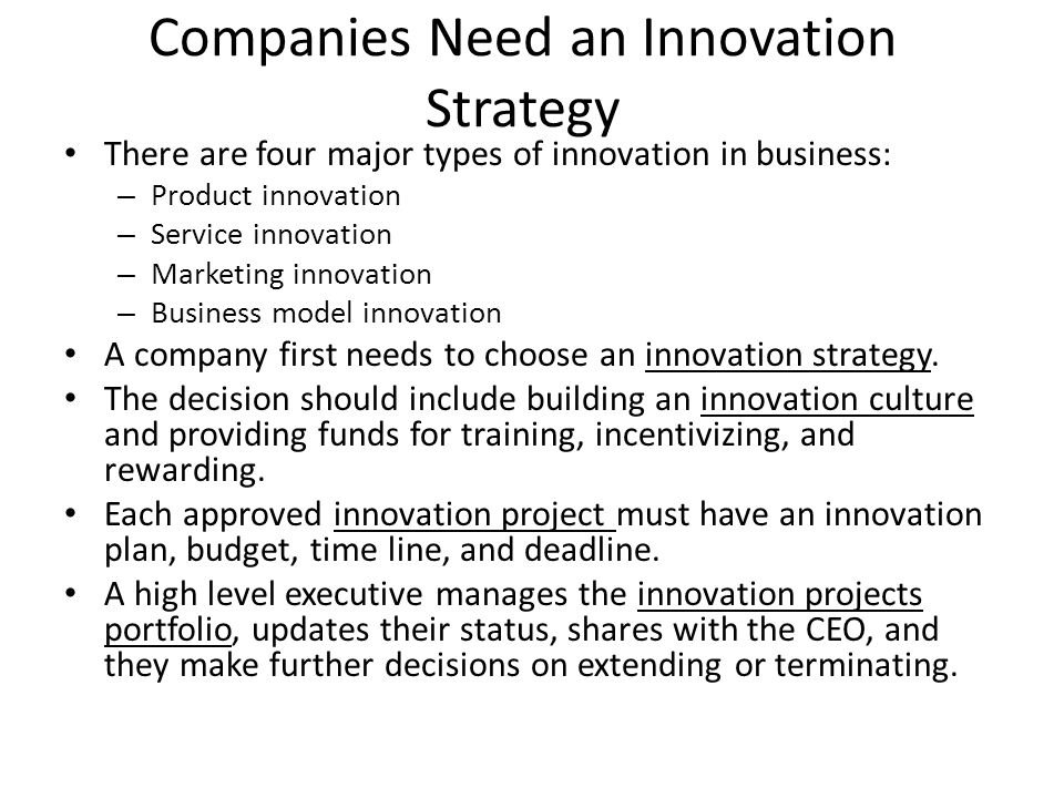 Companies Need an Innovation Strategy