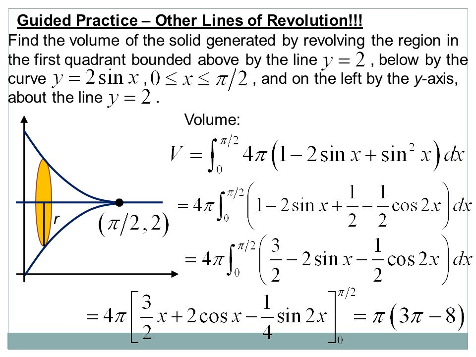 Do now find the volume of the solid generated when the ppt video guided practice other lines of revolution publicscrutiny Choice Image
