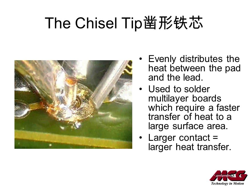 The Chisel Tip凿形铁芯 Evenly distributes the heat between the pad and the lead.