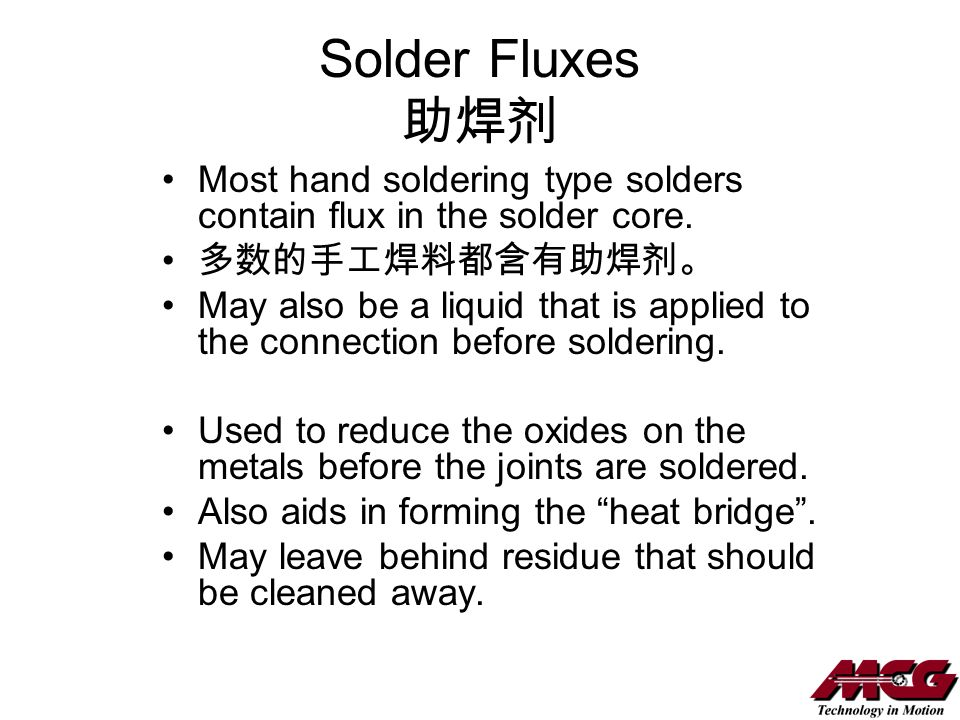 Solder Fluxes 助焊剂 Most hand soldering type solders contain flux in the solder core. 多数的手工焊料都含有助焊剂。