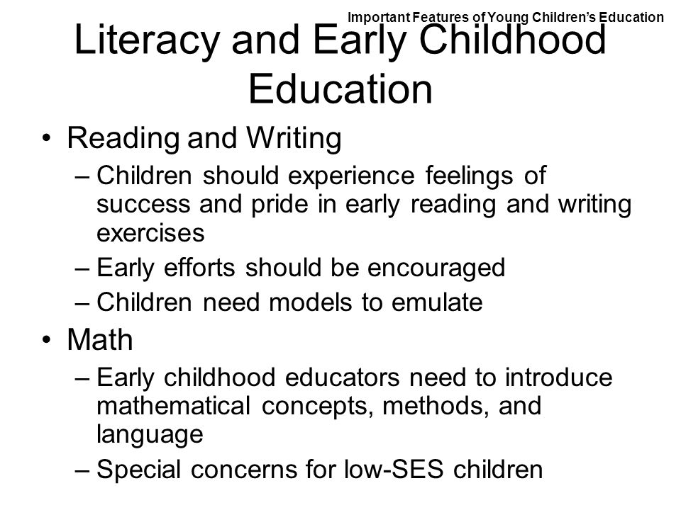 Literacy and Early Childhood Education