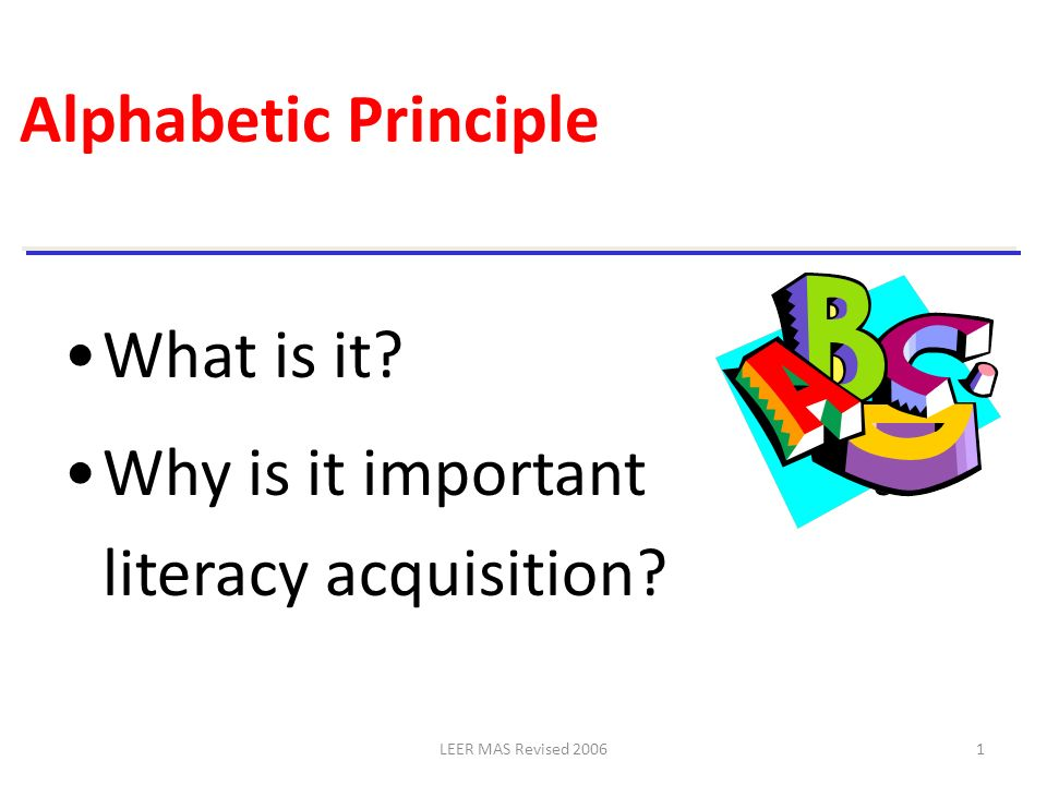 Why is it important to literacy acquisition