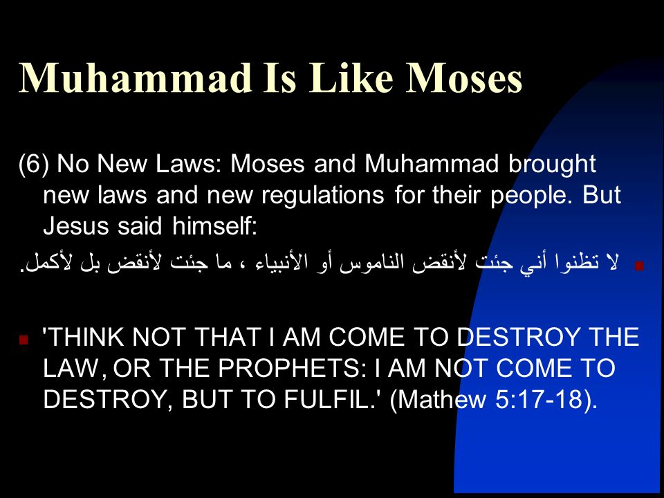 Muhammad Is Like Moses (6) No New Laws: Moses and Muhammad brought new laws and new regulations for their people. But Jesus said himself: