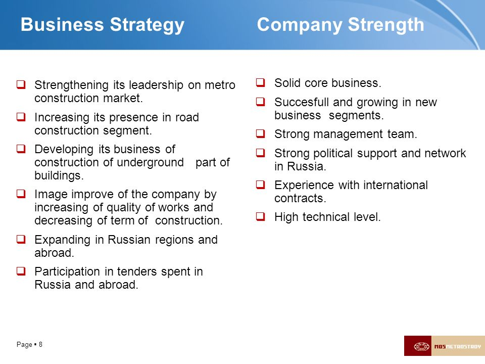 Business Strategy Company Strength