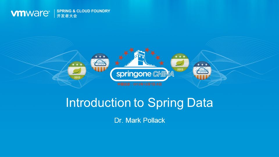 Introduction to Spring Data