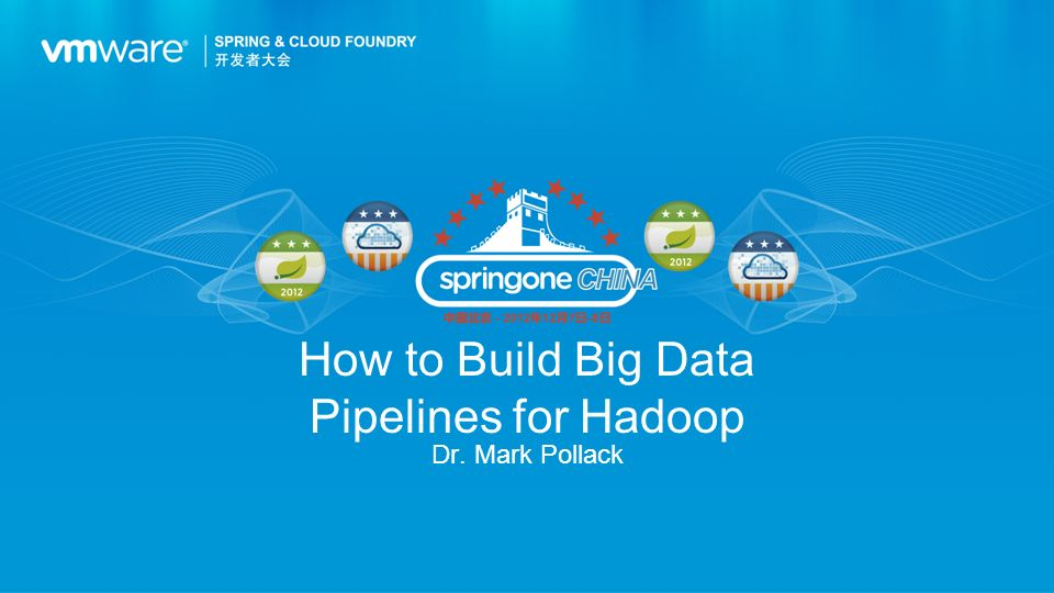 How to Build Big Data Pipelines for Hadoop