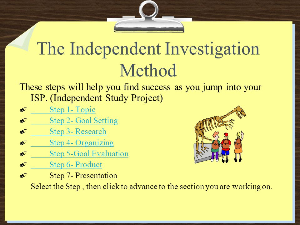The Independent Investigation Method