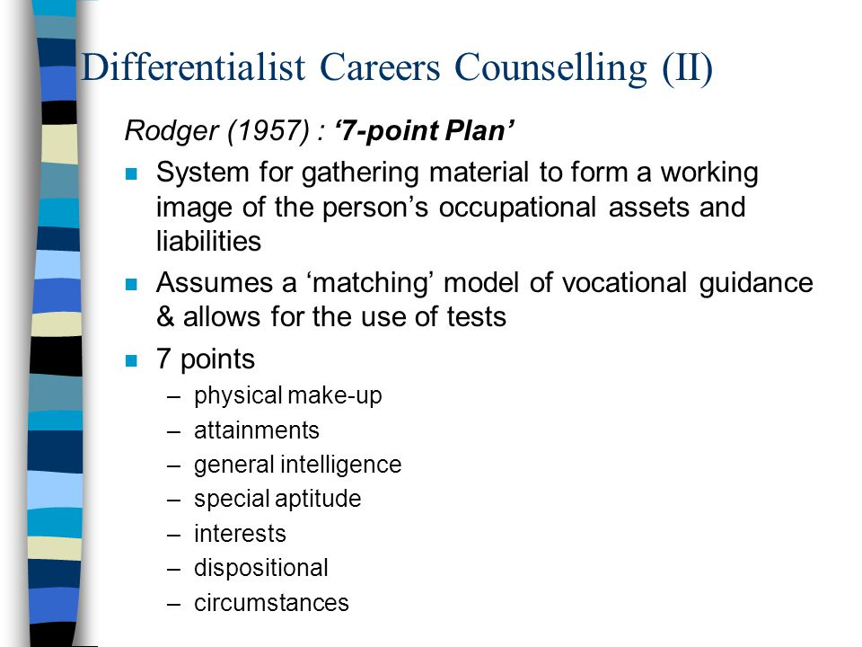 Differentialist Careers Counselling (II)
