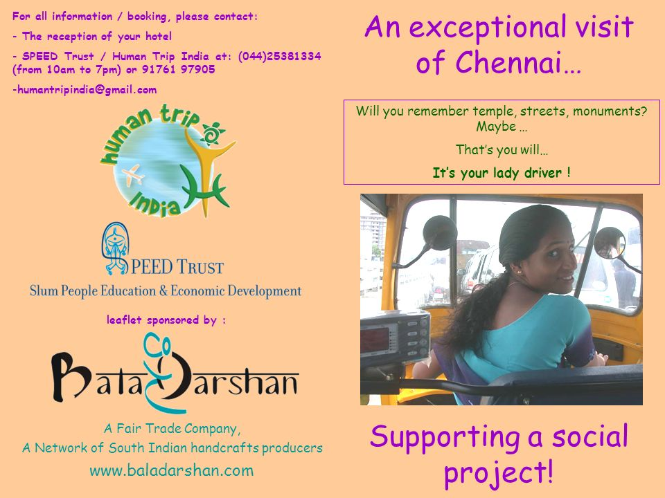 An exceptional visit of Chennai…