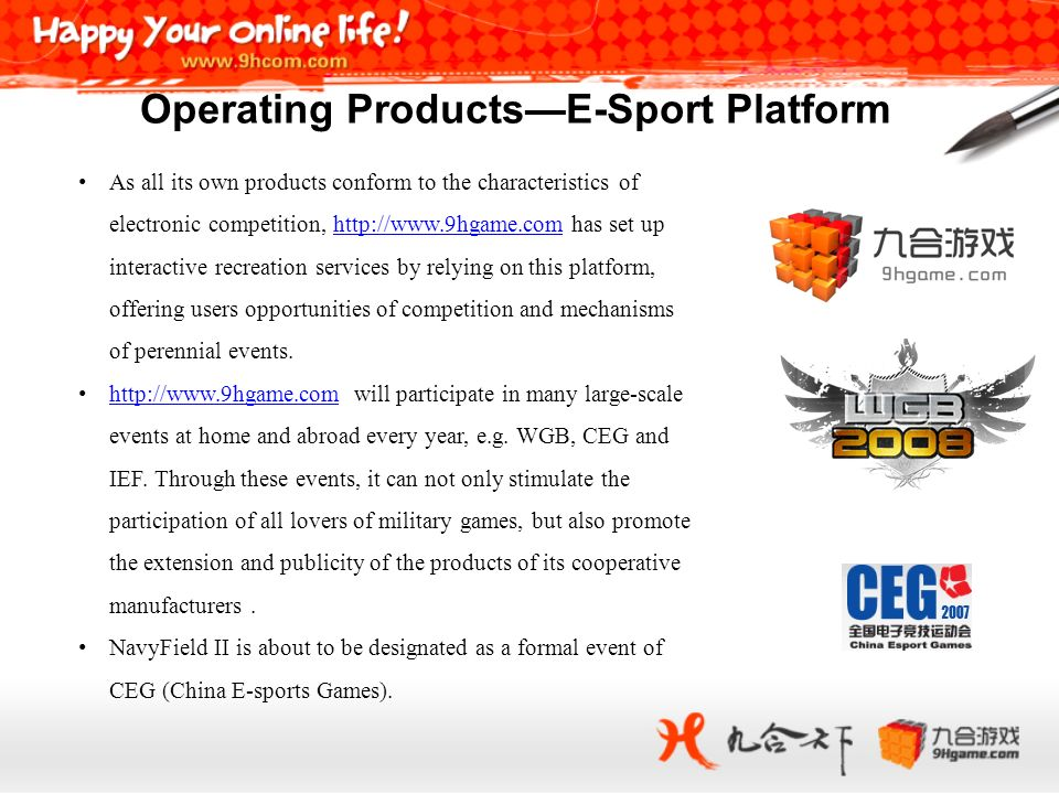 Operating Products—E-Sport Platform