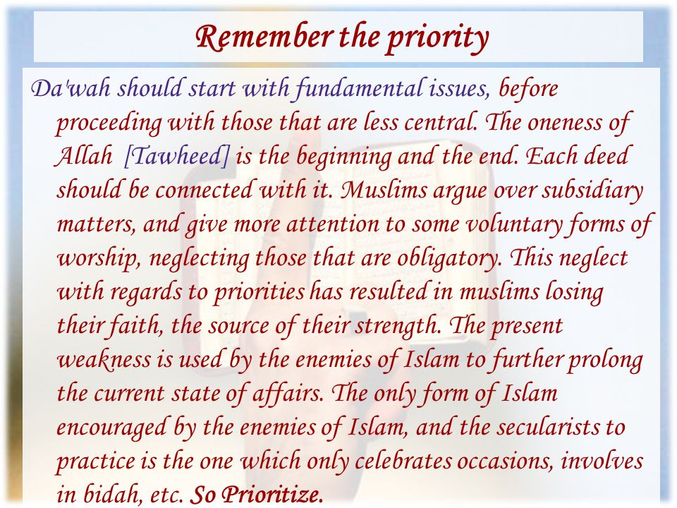 Remember the priority