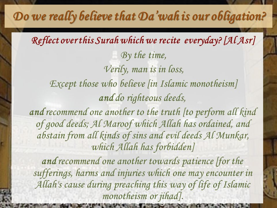 Do we really believe that Da'wah is our obligation