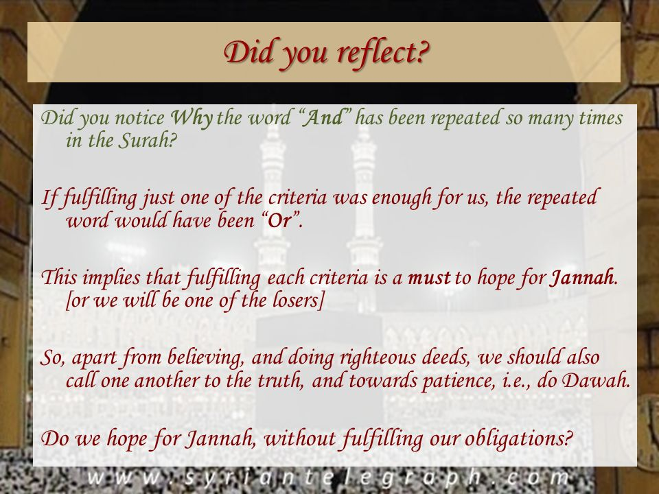 Did you reflect Did you notice Why the word And has been repeated so many times in the Surah
