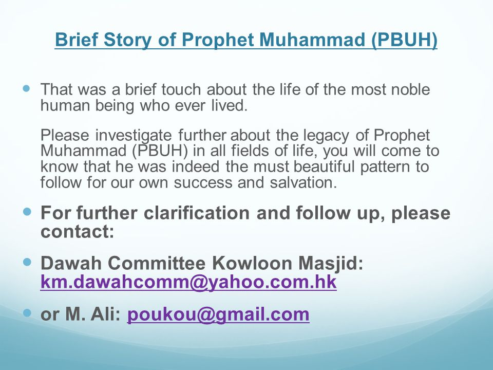 Brief Story of Prophet Muhammad (PBUH)