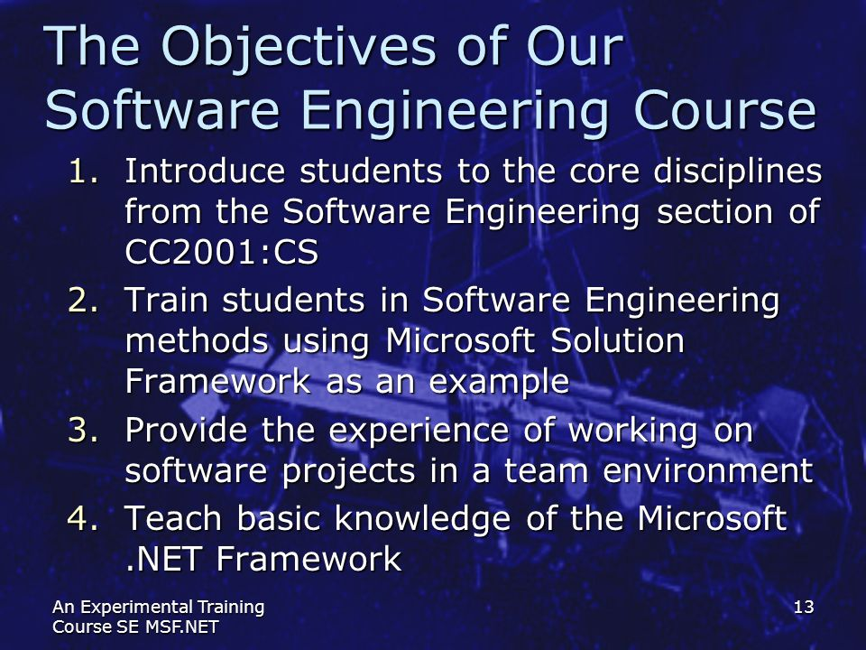 The Objectives of Our Software Engineering Course