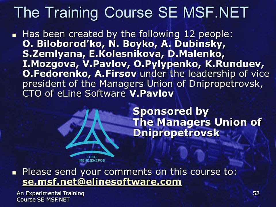 The Training Course SE MSF.NET
