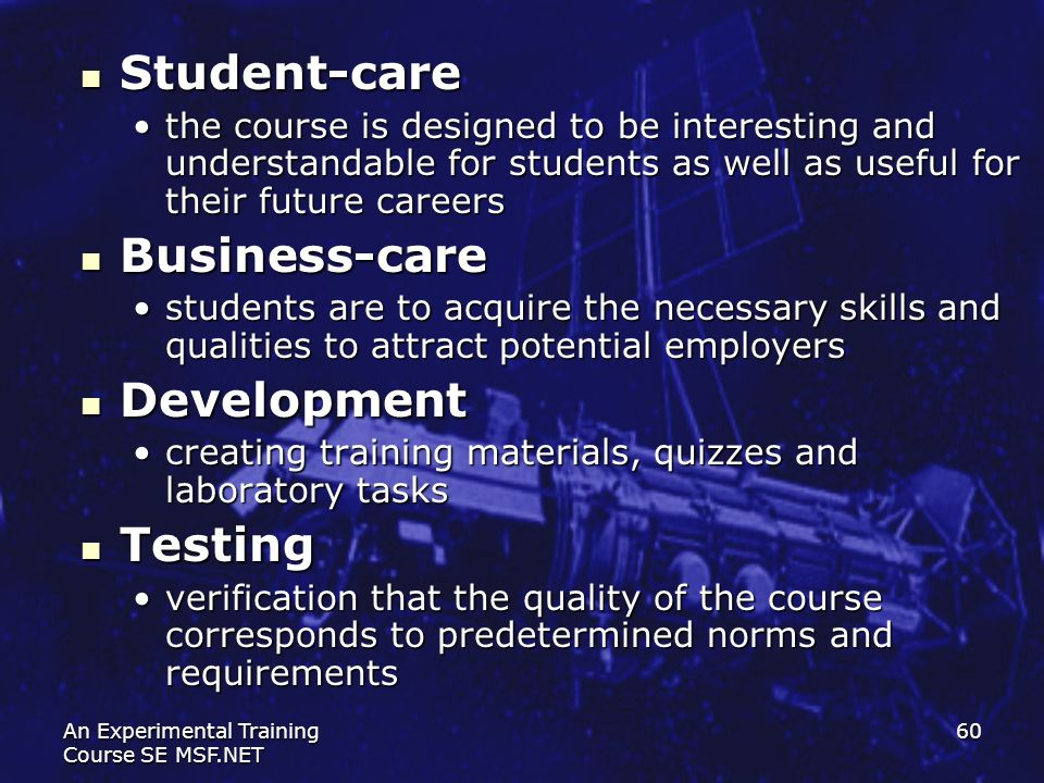 Student-care Business-care Development Testing