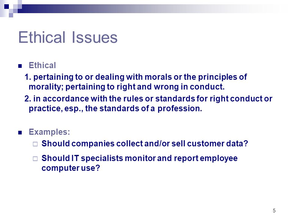 Legal And Ethical Issues In Computer Security Ppt Download