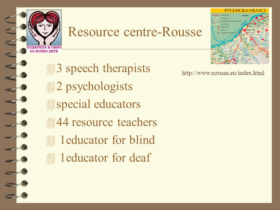 Resource centre-Rousse