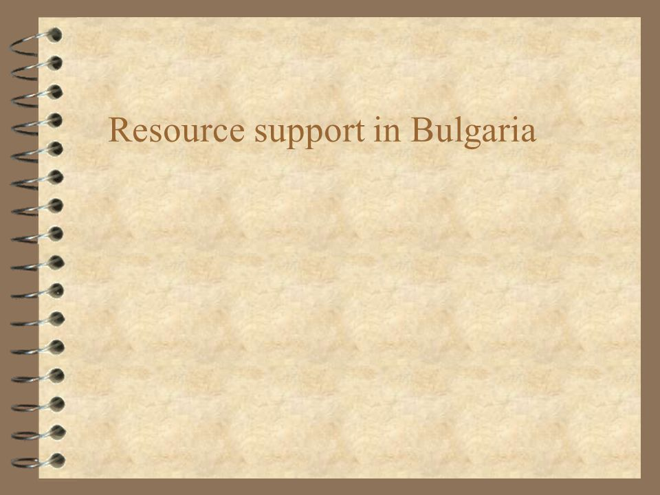 Resource support in Bulgaria