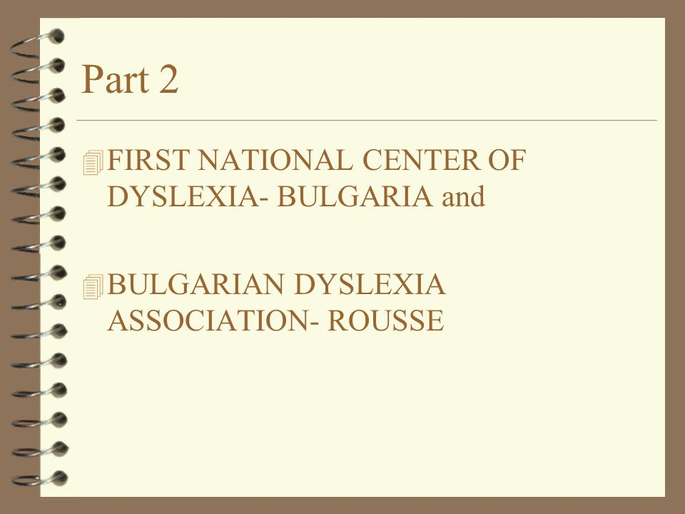 Part 2 FIRST NATIONAL CENTER OF DYSLEXIA- BULGARIA and