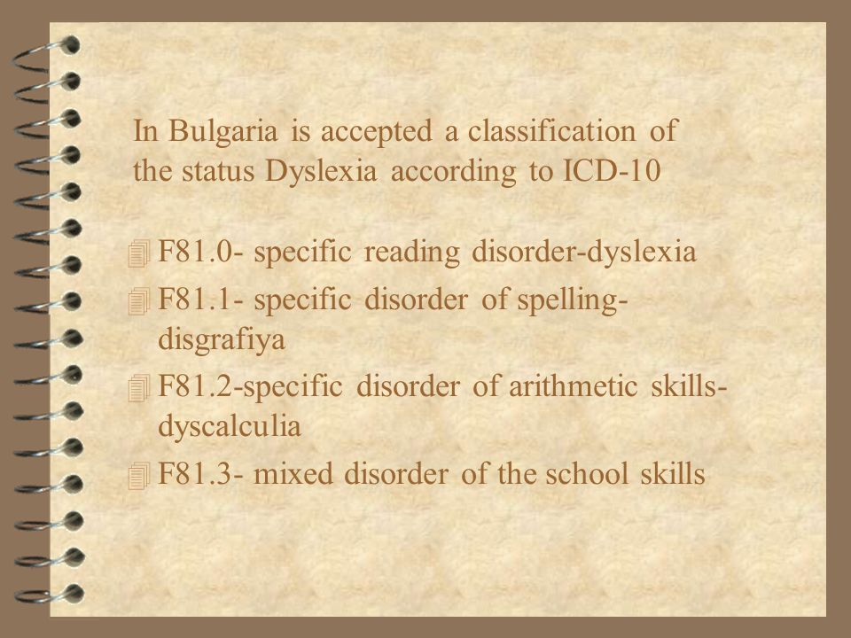 In Bulgaria is accepted a classification of the status Dyslexia according to ICD-10