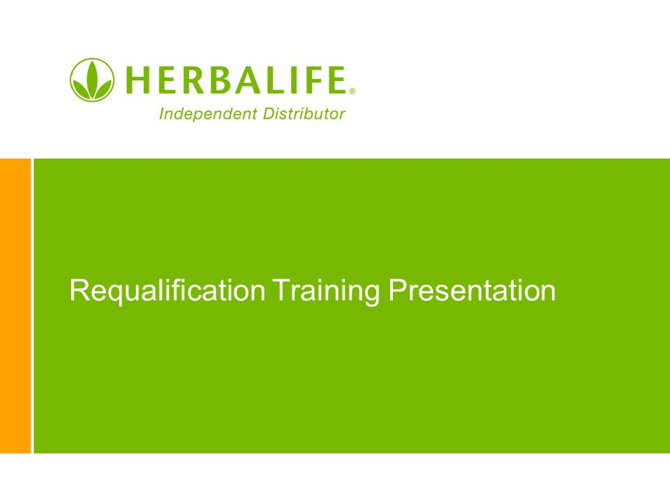 Requalification Training Presentation