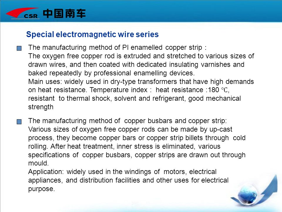Special electromagnetic wire series