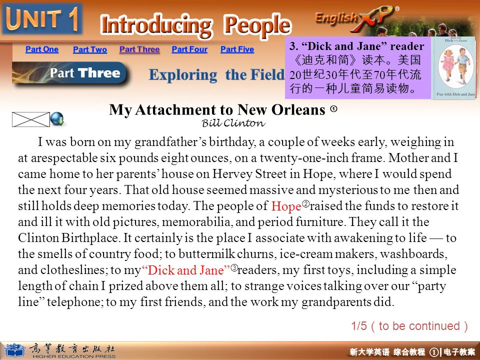 My Attachment to New Orleans ①