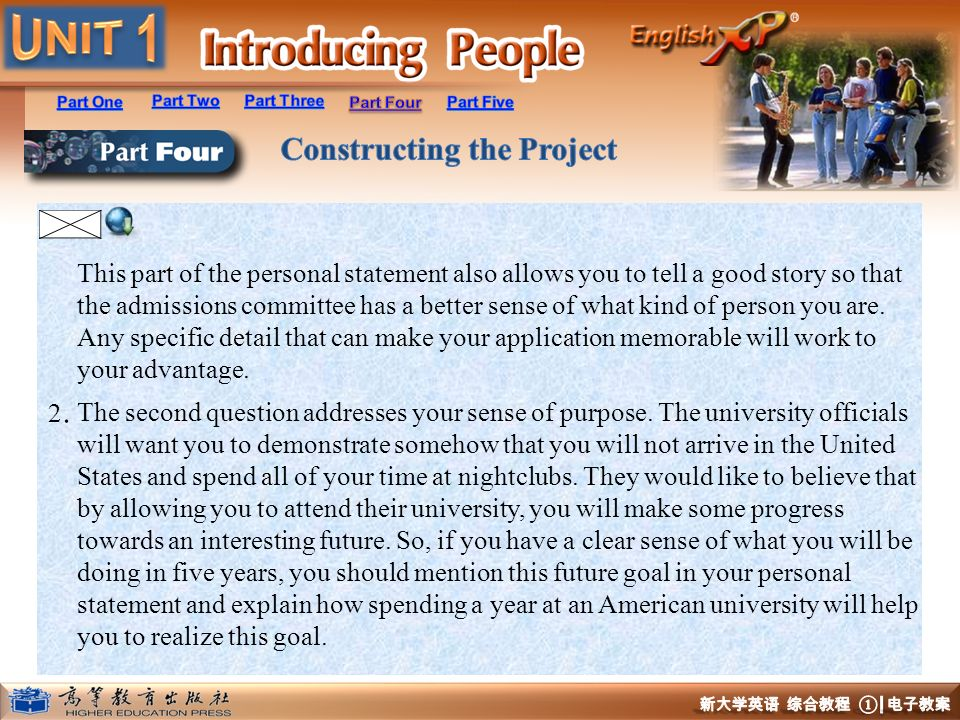 This part of the personal statement also allows you to tell a good story so that the admissions committee has a better sense of what kind of person you are. Any specific detail that can make your application memorable will work to your advantage.