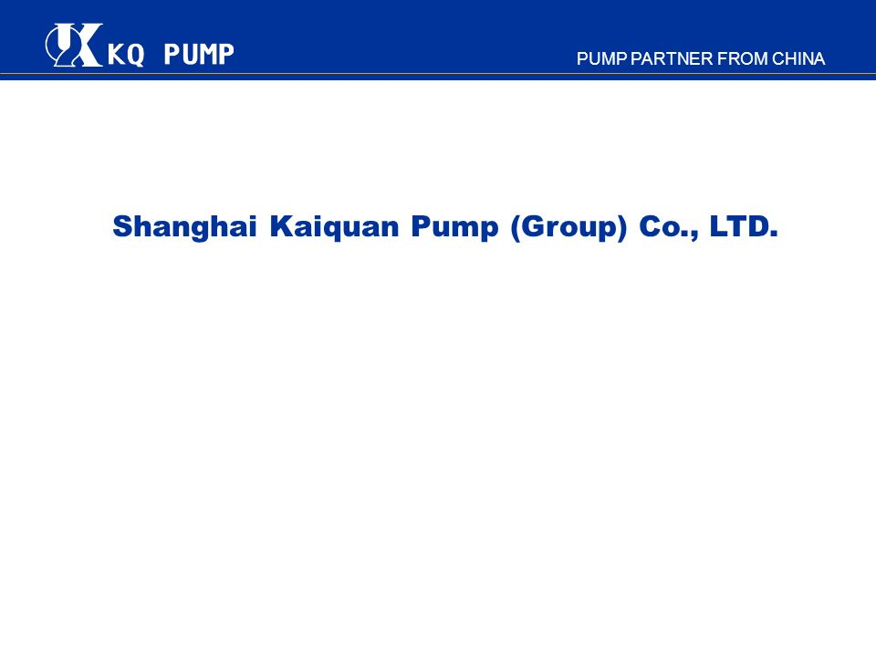 Shanghai Kaiquan Pump (Group) Co., LTD.