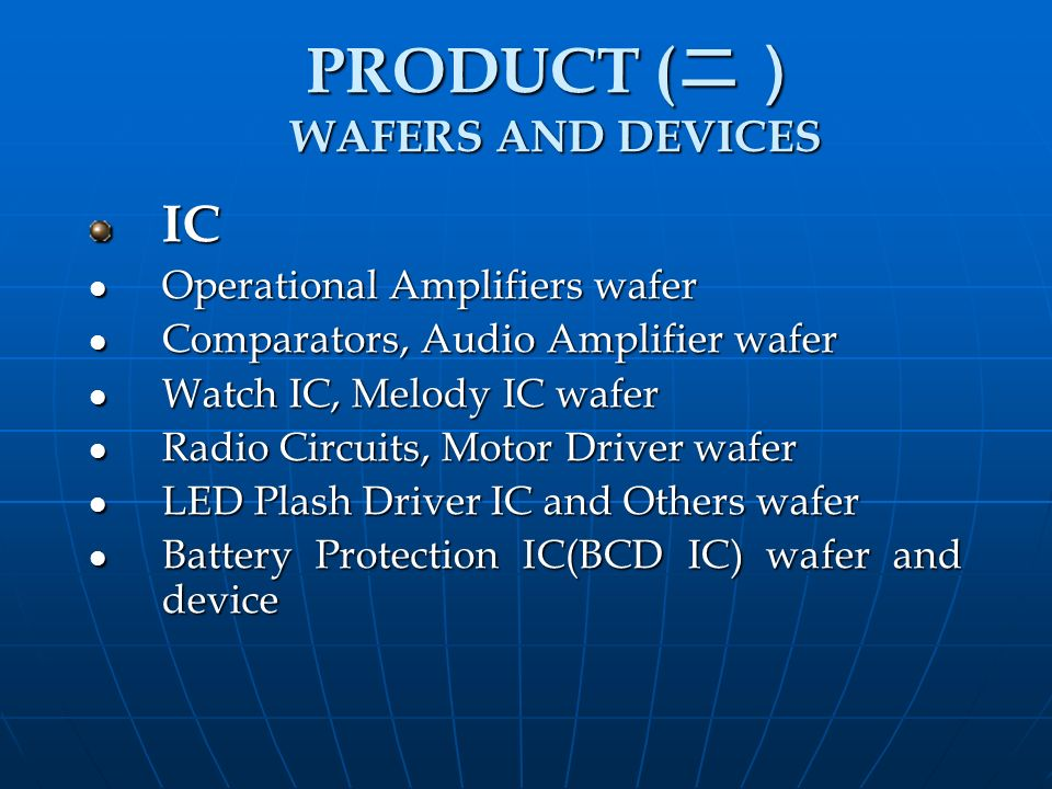 PRODUCT (二) WAFERS AND DEVICES