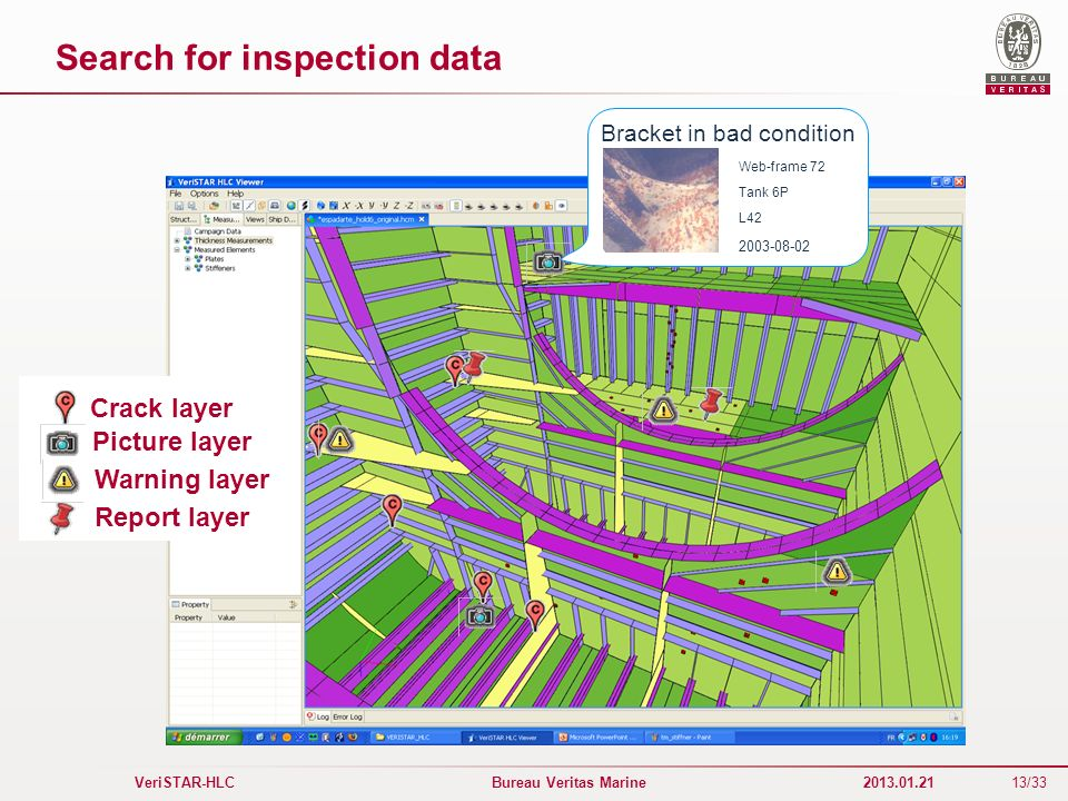 Search for inspection data