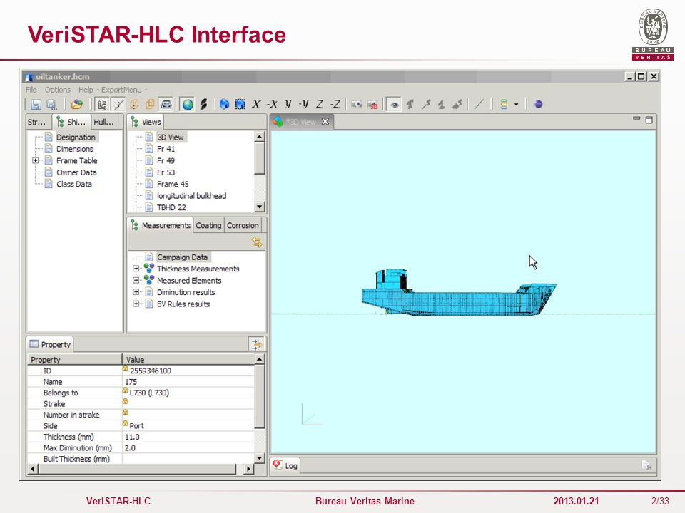 VeriSTAR-HLC Interface