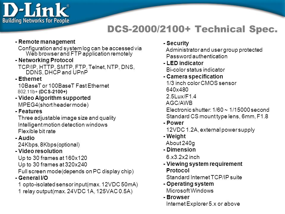 DCS-2000/2100+ Technical Spec. - Remote management