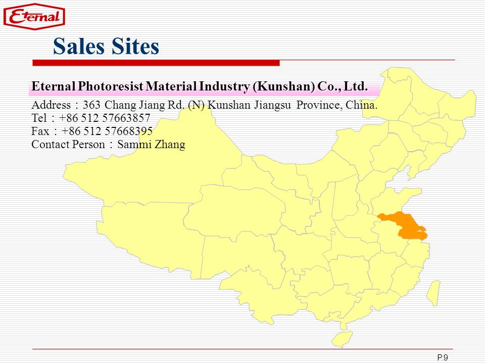 Sales Sites Eternal Photoresist Material Industry (Kunshan) Co., Ltd.