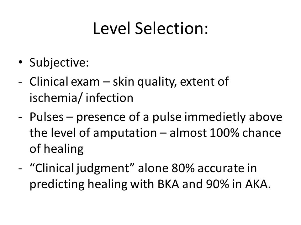 Level Selection: Subjective: