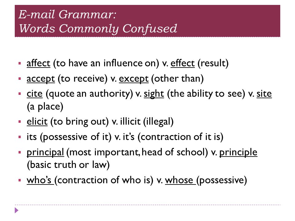 E-mail Grammar: Words Commonly Confused