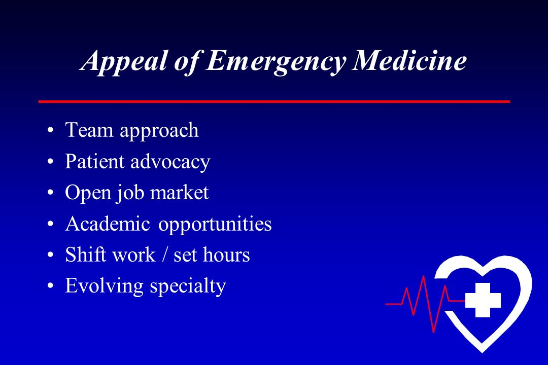 Appeal of Emergency Medicine